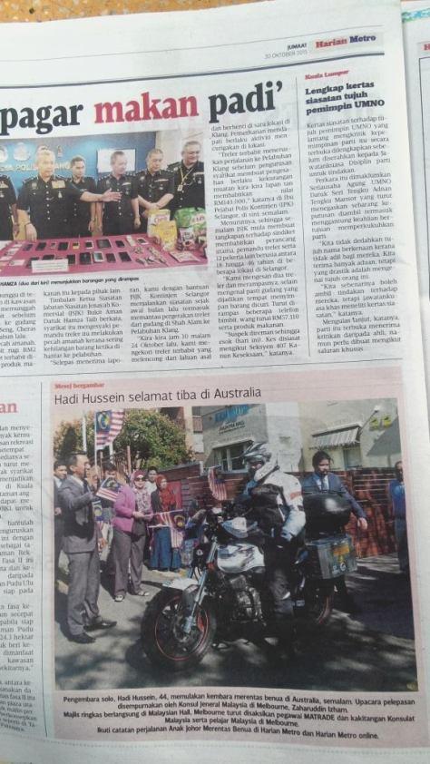 Newspaper update 1